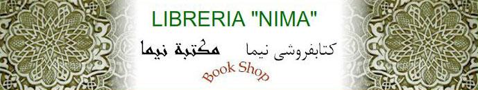 Libreria Nima Online
